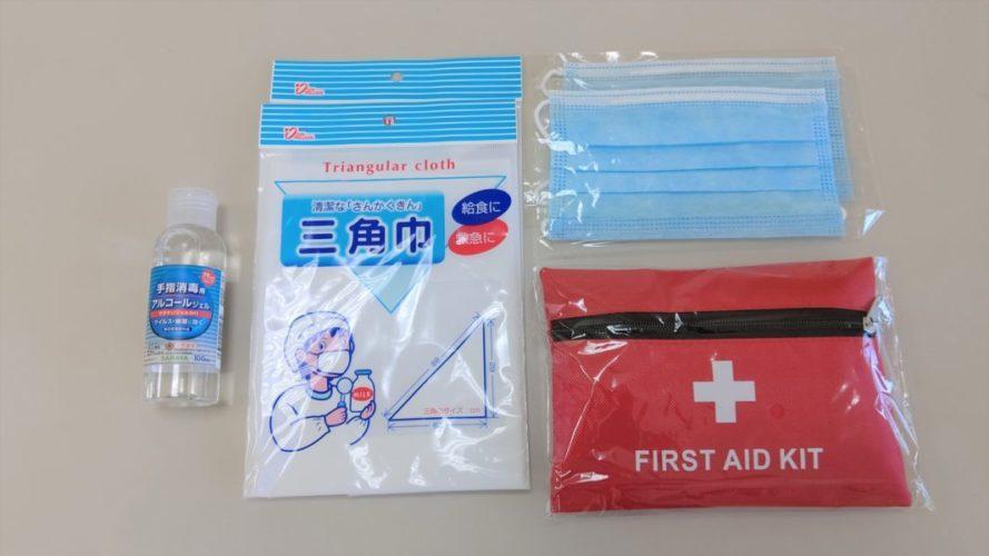 緊急時の備品