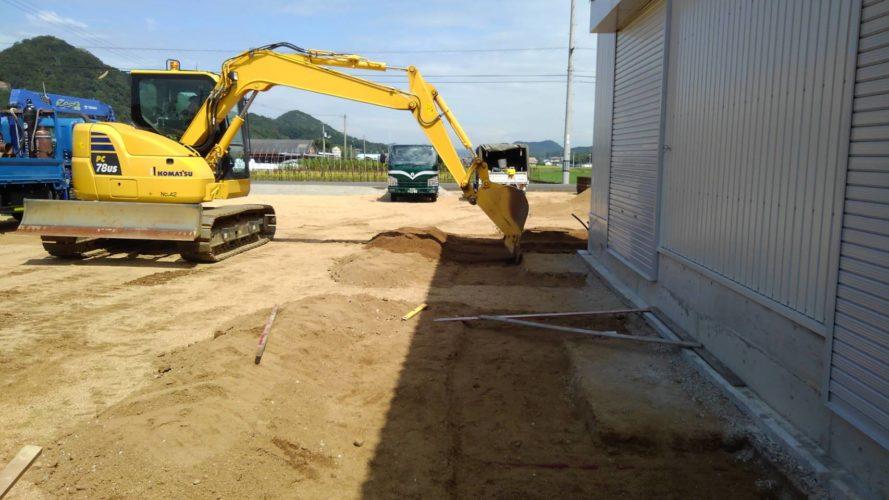 地面を掘削